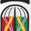 528th Sustainment Brigade Patch | Center Detail