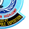 Task Force 68 South Pole Expedition 1946-47 Patch Operation High Jump | Lower Right Quadrant