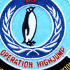 Task Force 68 South Pole Expedition 1946-47 Patch Operation High Jump | Center Detail