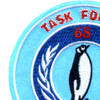 Task Force 68 South Pole Expedition 1946-47 Patch Operation High Jump | Upper Left Quadrant