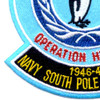 Task Force 68 South Pole Expedition 1946-47 Patch Operation High Jump | Lower Left Quadrant