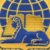 519th Military Intelligence Battalion Patch | Center Detail