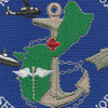U.S. Naval Hospital Guam Patch   Center Detail