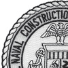 US Naval Construction Battalion Center Port Hueneme, Ca Patch | Upper Left Quadrant
