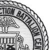 US Naval Construction Battalion Center Port Hueneme, Ca Patch | Upper Right Quadrant