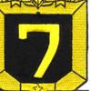 Submarine Squadron 7 Patch | Center Detail