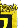 Submarine Squadron 7 Patch | Upper Right Quadrant