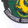 Submarine Squadron 5 Patch | Lower Left Quadrant