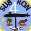 Submarine Squadron 4 Patch | Center Detail