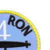 Submarine Squadron 4 Patch | Upper Right Quadrant