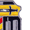 STB-78 Patch 42nd Infantry Division | Upper Right Quadrant