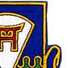 511th Airborne Infantry Regiment Patch | Upper Right Quadrant