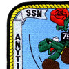 SSN-752 USS Pasadena Patch | Upper Left Quadrant