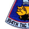 354th Tactical Fighter Squadron Patch | Lower Left Quadrant