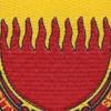 353rd Field Artillery Battalion Patch | Center Detail