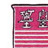 353rd Engineer Battalion Patch | Upper Left Quadrant