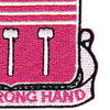 353rd Engineer Battalion Patch | Lower Right Quadrant