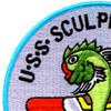SS-191 USS Sculpin Patch | Upper Left Quadrant
