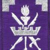 353rd Civil Affairs Brigade Patch | Center Detail
