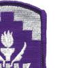 353rd Civil Affairs Brigade Patch | Upper Right Quadrant