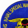 Special Warfare Group 2 Patch Shah Wal Ikot District Afghanistan | Upper Left Quadrant