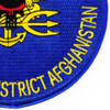 Special Warfare Group 2 Patch Shah Wal Ikot District Afghanistan | Lower Right Quadrant