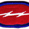 Special Troop Battalion 82nd Airborne Division Patch Oval | Center Detail