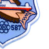 SSN-587 USS Halibut Patch   Lower Right Quadrant