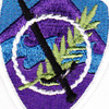350th Civil Affairs Brigade Patch | Center Detail