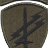 Special Forces Civil Affairs & Psychological Ops Airborne CMD Patch OD | Center Detail