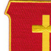 350th Airborne Field Artillery Battalion Patch | Upper Left Quadrant