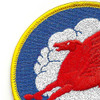34th Special Operations Squadron Patch | Upper Left Quadrant