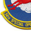 34th Special Operations Squadron Patch | Lower Left Quadrant