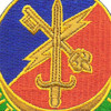 34th Infantry Division Special Troops Battalion Patch | Center Detail