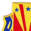 34th Airborne Special Troops Battalion Patch STB-44 | Upper Left Quadrant