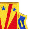 34th Airborne Special Troops Battalion Patch STB-44 | Upper Right Quadrant