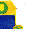 347th Infantry Regiment Patch | Upper Right Quadrant