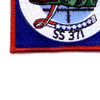 SS-371 USS Lagarto Patch - Small | Lower Left Quadrant