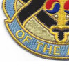 325th Quartermaster Battalion Patch | Lower Left Quadrant