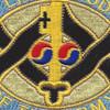325th Quartermaster Battalion Patch | Center Detail
