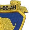 324th Cavalry Regiment Patch   Upper Right Quadrant