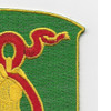 324th Military Police Battalion Patch | Upper Right Quadrant