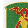 324th Military Police Battalion Patch | Upper Left Quadrant