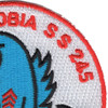 SS-245 USS Cobia Patch - Small | Upper Right Quadrant