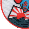 SS-245 USS Cobia Patch - Small | Lower Left Quadrant