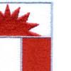 321st Combat Engineer Battalion Patch | Upper Right Quadrant