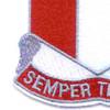 321st Combat Engineer Battalion Patch | Lower Left Quadrant