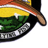 SS-229 USS Flying Fish Patch   Lower Right Quadrant