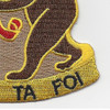 321st Cavalry Regiment Patch | Lower Right Quadrant