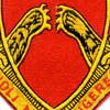 321st Airborne Field Artillery Battalion Patch | Center Detail